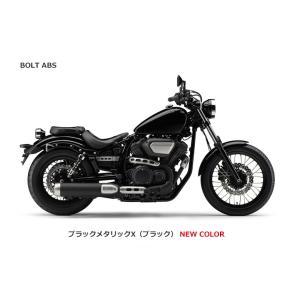 【総額】【国内向新車】【バイクショップはとや】19 YAMAHA BOLT ABS ヤマハ ボルト ABS|bike-hatoya