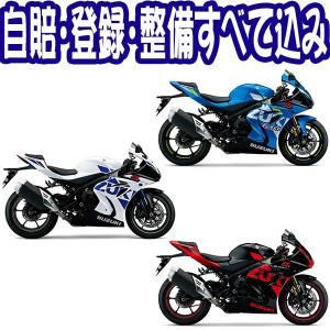 【総額】【国内向新車】【バイクショップはとや】19 SUZUKI GSX-R1000R ABS スズキ GSX-R1000R ABS|bike-hatoya