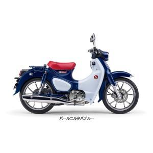 【総額】【国内向新車】【バイクショップはとや】19 Honda Super CUB C125 ホンダ スーパーカブ C125|bike-hatoya