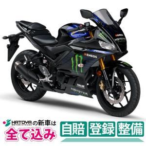 【総額】【国内向新車】【バイクショップはとや】20 YZF-R25 Monster Energy Y...