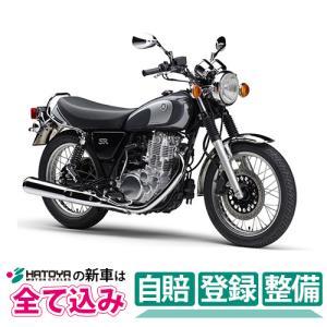 【総額】【国内向新車】【バイクショップはとや】21 YAMAHA SR400 Final Editi...