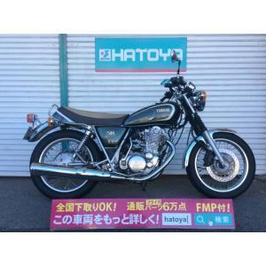 【諸費用コミコミ価格】中古 ヤマハ SR400 YAMAHA【a5067u-soka】