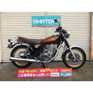 【諸費用コミコミ価格】中古 ヤマハ SR400 YAMAHA【a5231u-kawa】