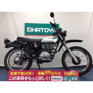 【諸費用コミコミ価格】中古 ホンダ XL230 HONDA【a5475u-ageo】