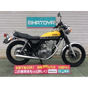 【諸費用コミコミ価格】中古 ヤマハ SR400 YAMAHA【a5485u-kgoe】