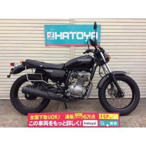 【諸費用コミコミ価格】中古 ホンダ CB223S HONDA【a5878u-kawa】