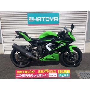 【諸費用コミコミ価格】中古 カワサキ Ninja 250SL KAWASAKI【a6402u-tok...