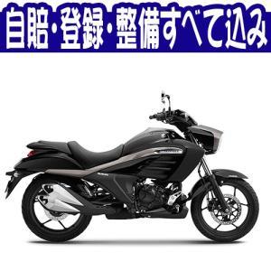 【諸費用コミコミ価格】スズキ イントルーダー150 /SUZUKI INTRUDER150 【輸入新車 アメリカン250cc】|bike-hatoya