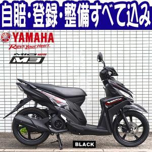 【諸費用コミコミ特価】【輸入新車 スクーター125cc】ヤマハ 16 Mio125 M3 【ダイレクトインポート】|bike-hatoya