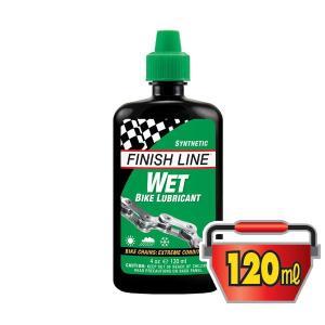 FINISH LINE(フィニッシュライン) ウェット バイク ルブリカント 120ml プラボトル/WET BIKE LUBRICANT(潤滑剤)(ウェットタイプ)|bike-king