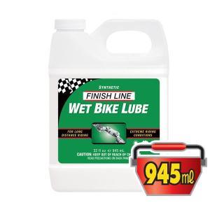 FINISH LINE(フィニッシュライン) ウェット バイク ルブリカント 945ml プラボトル/WET BIKE LUBRICANT(潤滑剤)(ウェットタイプ)|bike-king