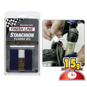 FINISH LINE(フィニッシュライン) スタンチオン ルーブ 15g ミニボトル/STANCHION LUBE(サスペンションフォークへの潤滑に)(潤滑剤)|bike-king