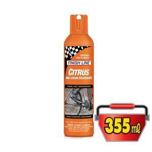 FINISH LINE(フィニッシュライン) シトラス バイク チェーン ディグリーザー 355ml エアーゾール/CITRUS BIKE CHAIN DEGREASER(洗浄剤)(柑橘類脱脂剤使用)|bike-king