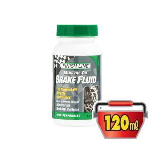 FINISH LINE(フィニッシュライン) ブレーキ フルード ミネラルオイル/BRAKE FLUID(ブレーキオイル)(120ml プラボトル)|bike-king