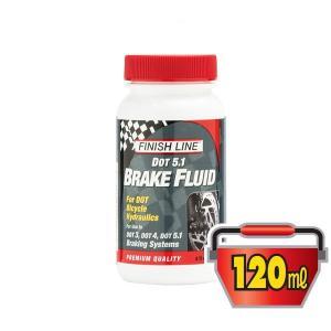 FINISH LINE(フィニッシュライン) ブレーキ フルード DOT/BRAKE FLUID(ブレーキオイル)(120ml プラボトル)|bike-king