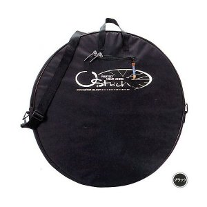 (OSTRICH オーストリッチ) OS-20 DOSK WHEEL BAG OS-20 ディスクホイールバッグ(2本入)|bike-king