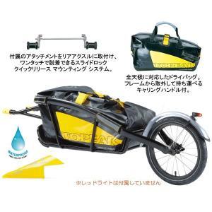 TOPEAK(トピーク) ジャーニー トレイラー アンド ドライバッグ(ACZ21000)|bike-king