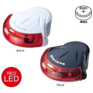 トピーク レッドライト II/RedLite II リアライト TOPEAK|bike-king