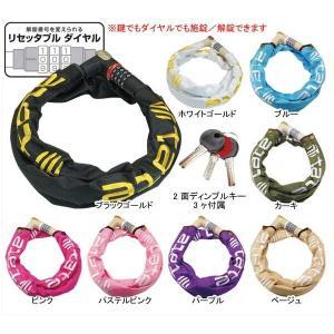 TATE(タテ) ハイブリッド ジョイント ロック M/Hybrid Joint Lock M(ジョイントリンクロック)(ダイヤル式/鍵式)|bike-king