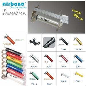 airbone(エアボーン) スーパーミニポンプ|bike-king