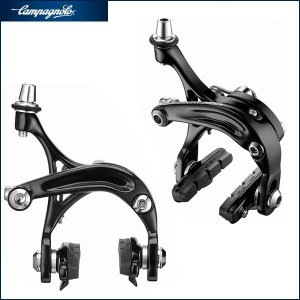 Campagnolo カンパニョーロ VELOCE ヴェローチェ ブレーキアーチ|bike-king