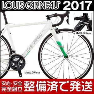 ルイガノ 2017年モデル CEN ロードバイク LOUIS GARNEAU 自転車|bike-king