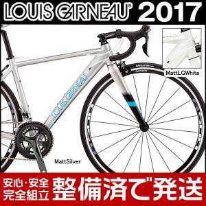 ルイガノ 2017年モデル CTR ロードバイク LOUIS GARNEAU 自転車|bike-king