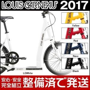 ルイガノ 2017年モデル SK8 小径車/キックバイク LOUIS GARNEAU 自転車|bike-king
