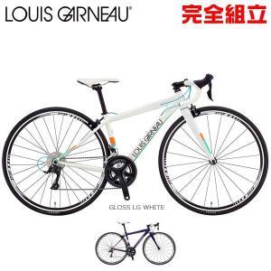 ルイガノ 2017年モデル WSR 女性用 ロードバイク LOUIS GARNEAU 自転車 bike-king
