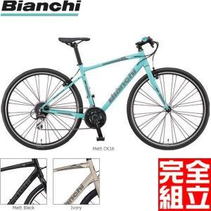 (特典付)BIANCHI ビアンキ 2019年モデル C・SPORT 1 Cスポーツ1 クロスバイク(ライトプレゼント)|bike-king
