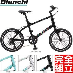(特典付)BIANCHI ビアンキ 2019年モデル LECCO レッコ ミニベロ(ライトプレゼント)|bike-king
