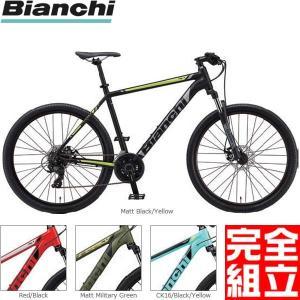 (特典付)BIANCHI ビアンキ 2019年モデル MAGMA 27.2 マグマ27.2 マウンテンバイク(ライトプレゼント) bike-king