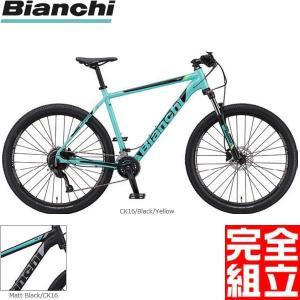 (特典付)BIANCHI ビアンキ 2019年モデル MAGMA 29.0 マグマ29.0 マウンテンバイク(ビアンキ純正パーツプレゼント) bike-king