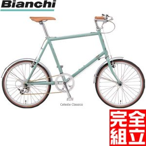 (特典付)BIANCHI ビアンキ 2019年モデル MINIVELO 10 ミニベロ10 ミニベロ(ライトプレゼント)|bike-king