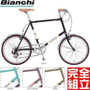 (特典付)BIANCHI ビアンキ 2019年モデル MINIVELO 7 ミニベロ7 ミニベロ(ライトプレゼント)|bike-king