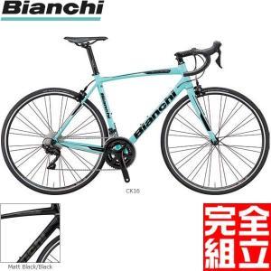 (特典付)BIANCHI ビアンキ 2019年モデル VIA NIRONE 7 105 ビアニローネ7 105 ロードバイク(ビアンキ純正パーツプレゼント) bike-king