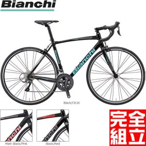 (特典付)BIANCHI ビアンキ 2019年モデル VIA NIRONE 7 CLARIS ビアニローネ7クラリス ロードバイク(ビアンキ純正パーツプレゼント)|bike-king