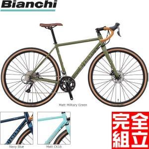 (特典付)BIANCHI ビアンキ 2019年モデル ORSO CLARIS オルソ ロードバイク(ビアンキ純正パーツプレゼント)|bike-king