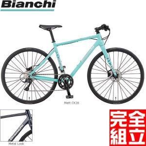 (特典付)BIANCHI ビアンキ 2019年モデル ROMA 2 DISC ローマ2ディスク クロスバイク(ビアンキ純正パーツプレゼント)|bike-king