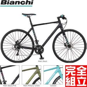 (特典付)BIANCHI ビアンキ 2019年モデル ROMA 3 DISC ローマ3ディスク クロスバイク(ライトプレゼント)|bike-king