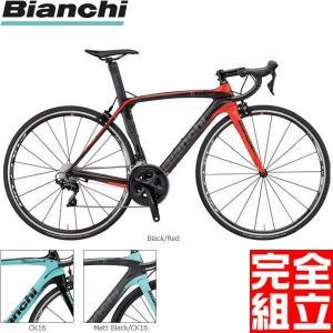 (特典付)BIANCHI ビアンキ 2019年モデル OLTRE XR3 105 オルトレXR3 105 ロードバイク(ビアンキ純正パーツプレゼント)|bike-king