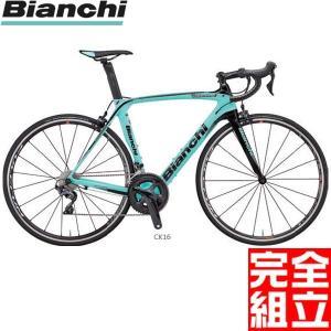 (特典付)BIANCHI ビアンキ 2019年モデル OLTRE XR3 ULTEGRA オルトレXR3アルテグラ ロードバイク(ビアンキ純正パーツプレゼント)|bike-king