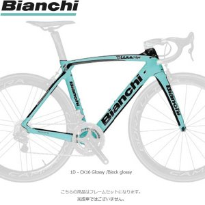 (特典付)BIANCHI ビアンキ 2019年モデル OLTRE XR4 オルトレXR4 フレームセット ロードバイク(ビアンキ純正パーツプレゼント)|bike-king