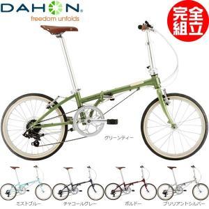 DAHON ダホン 2019年モデル BOARDWALK D7 ボードウォークD7 折りたたみ自転車 bike-king