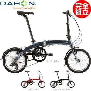 DAHON ダホン 2019年モデル CURVE D7 カーブD7 折りたたみ自転車 bike-king