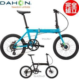 DAHON ダホン 2019年モデル HORIZE DISC ホライズディスク 折りたたみ自転車 bike-king