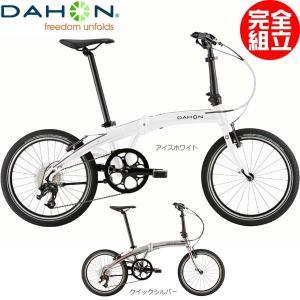 DAHON ダホン 2019年モデル Mu D9 ミューD9 折りたたみ自転車 bike-king