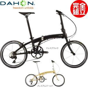 DAHON ダホン 2019年モデル Mu SLX ミューSLX 折りたたみ自転車 bike-king