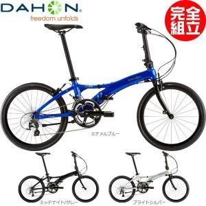 DAHON ダホン 2019年モデル VISC EVO ビスクエヴォ 折りたたみ自転車 bike-king