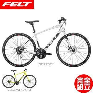 FELT フェルト 2019年モデル Verza Speed 40 ベルザスピード40 クロスバイク|bike-king